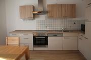 Urlaub Straubing Unterkunft, Küche Ausstattung, Kücheneinrichtung Modern